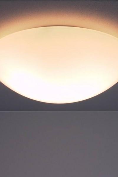 Blindée Verre « Danell Ronde Applique En Opale » 32 Cm QhstrdC